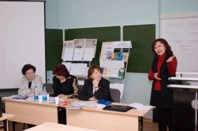 Семинар-практикум по итогам научно-практической конференции